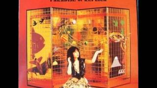 After Dinner - Reflector (paradise of replica)
