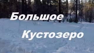 Б. Кустозеро. 24.03.2018.Холмогорский р-он.Рыбалка на севере.Winter fishing.Mormyshka.