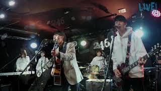 12月配信ライブ@246WESTのライブ映像です。 1.I'm a boy 2.センチメンタル 3.苺畑でつかまえて 4.セツナ.