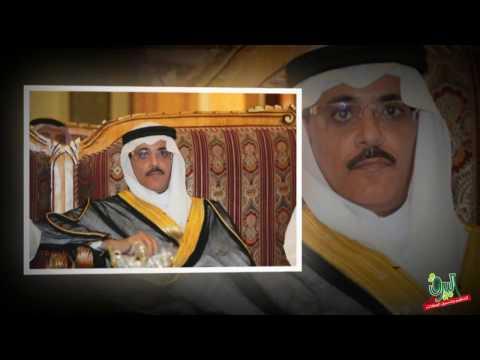 حفل تكريم الريس رقباء صالح بن مصلح الشيخ 11-5-1438 قاعة الفارس للاحتفالات بجدة