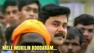 Mele mukilin koodaram | video song | Pandipada | Malayalam movie | Dileep | Navya nair | 480p song |