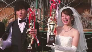 Mr.& Ms. 静大コンテスト2016 第67回 静大祭 - 静岡大学