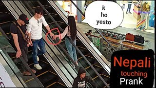 HAND TOUCHING ON ESCALATOR |NPM|FIRST TIME IN NEPAL|Epic Prank Reaction Video 2019/2075