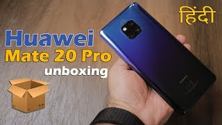 Huawei Mate 20 Pro Unboxing, First Impression, Awesome AI color camera, specification price Rs. 70K