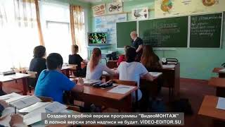 """Фрагмент урока по биологии """"Лишайники"""" 7 класс."""