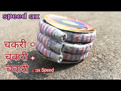Excellent 3X High Speed Chakri Power