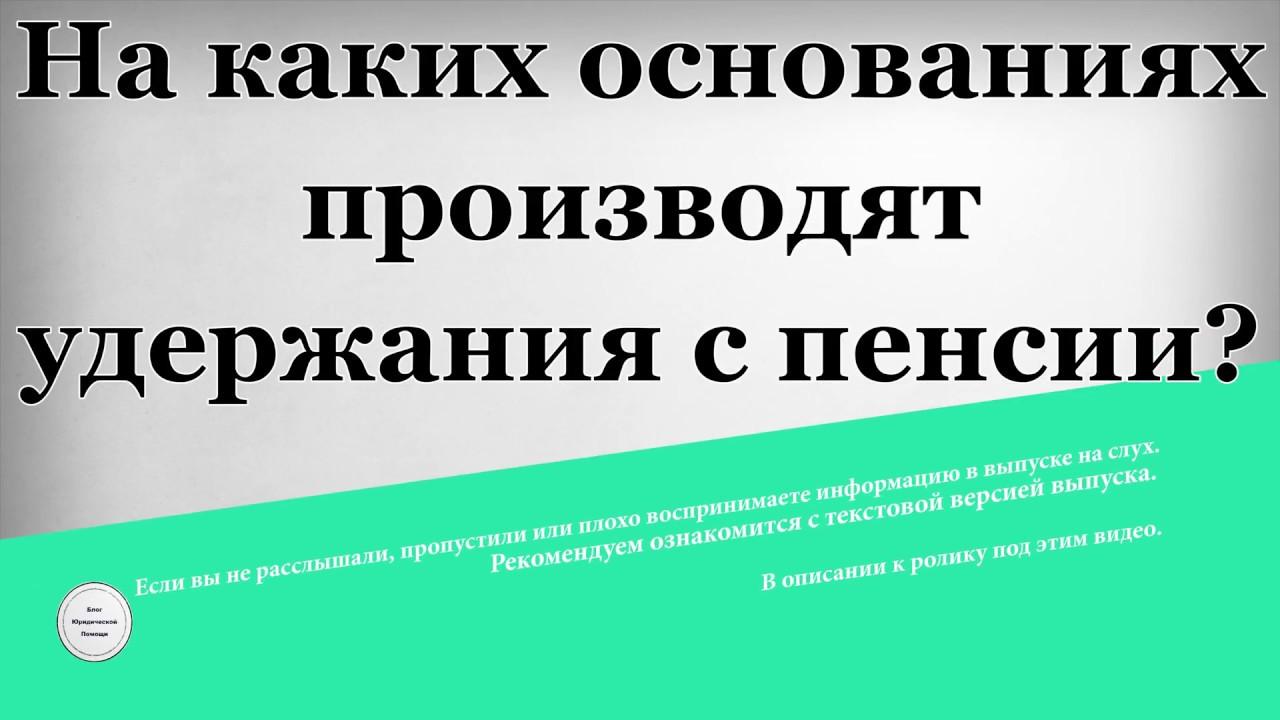 Заявление о принятии мер по взысканию алиментов должника образец