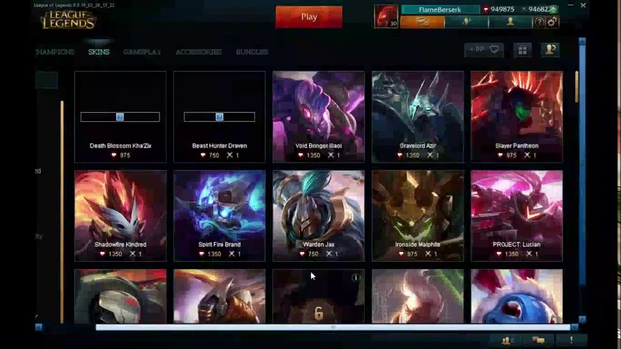 New Shop Interface - League of Legends PBE - YouTube