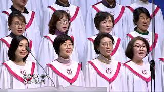 하나님의 나팔소리   분당우리교회 주일 2부 찬양대   2019-01-13