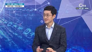 신천지 관련 가짜뉴스 주의보 기독교포털뉴스 정윤석 대표