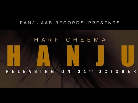 Hanju - Teaser    Harf Cheema    Stand Jatt Da    Full Album    Panj-aab Records