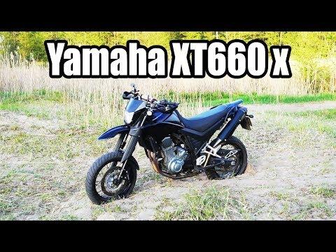 2008 Yamaha XT 660 X обзор