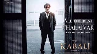 Kabali Fever Tamil