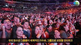 CKB - 한국을 극찬한 플로리다교수와 세계 첫번째 스마트시티를 향한 대한민국