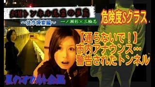 reproduction prohibited△ 【一ノ瀬彩】の動画の転載行為を発見した場合...