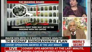Army was simply following orders: Major General Bakshi on Operation Blue Star