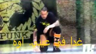 حصريا اغنية المصارع سي ام بانك القديمة مترجمة للعربية