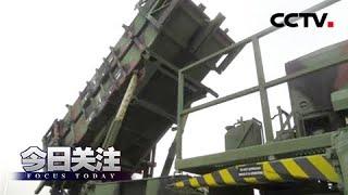 《今日关注》朝要对韩一刀两断 半岛缘何再陷危机?20200614 | CCTV中文国际