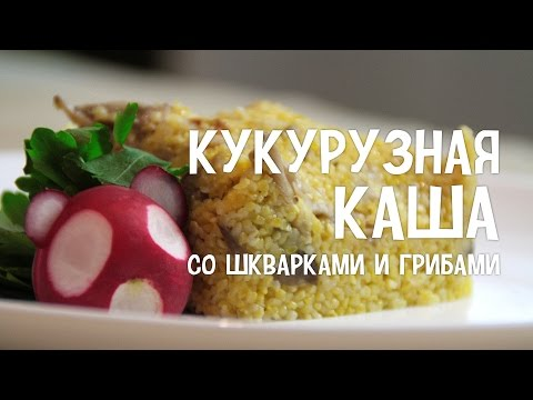 Каша — 107 рецептов с фото - IamCOOK