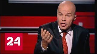 Политолог Вячеслав Ковтун рассказал, кто будет править Украиной - Россия 24