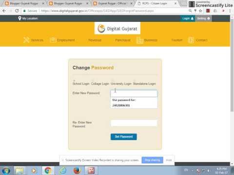 Online Scholarship by Pravindabhani