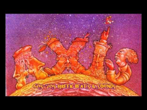 AXIS SUSPENDED PRECIPICE PSYCH ROCK 70s GREECE