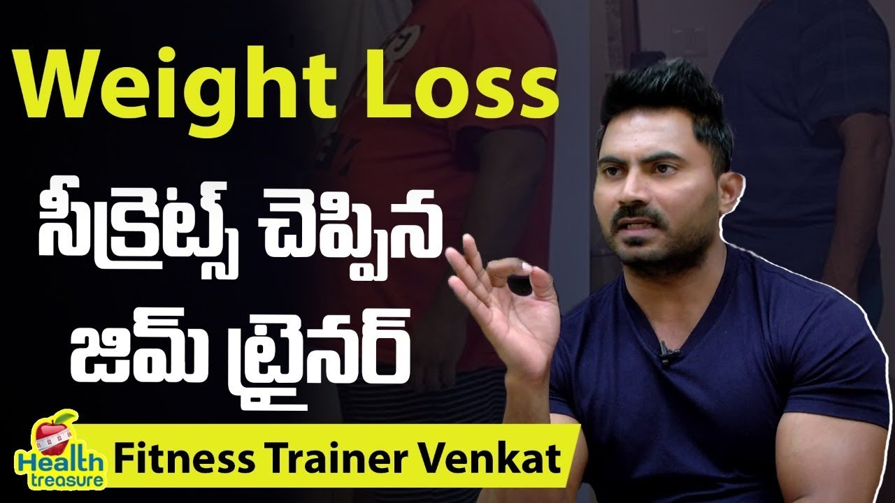 How to reduce Weight in One Month ? | Weight Loss Tips & Secrets Revealed | Celebrity Trainer Venkat