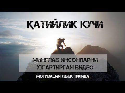 Қатийлик Кучи -