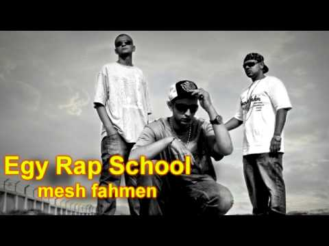 egy rap school sawra sha3bya
