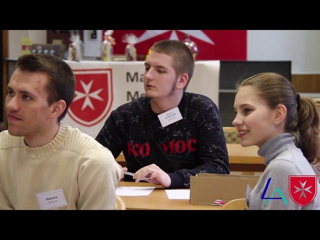 Проект Мальтезер в Москве с РА «Лапин Эдвертайзинг» для молодёжи «Пропуск в мир вашего успеха»