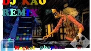 DJ Kao - ตืด