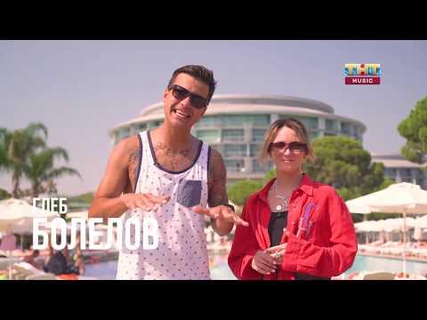 Ночной патруль | Спецвыпуск: ТНТ MUSIC SUMMER в отеле Calista Luxury Resort
