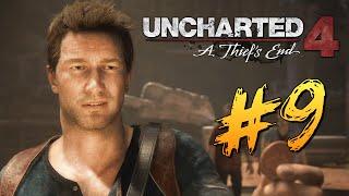 Uncharted 4: Путь Вора - Мадагаскар! Загадки Пиратов #9(Uncharted 4: A Thief's End - прохождение нового эксклюзива на Playstation 4 Понравилось видео? Нажми - http://bit.ly/VAkWxL Паблик..., 2016-05-17T03:00:00.000Z)