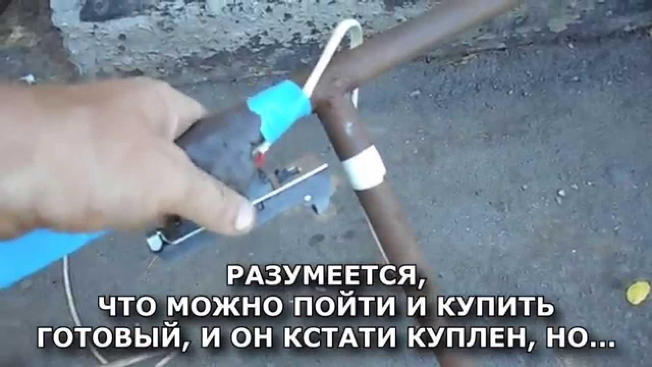 Сделать своими руками электрический триммера