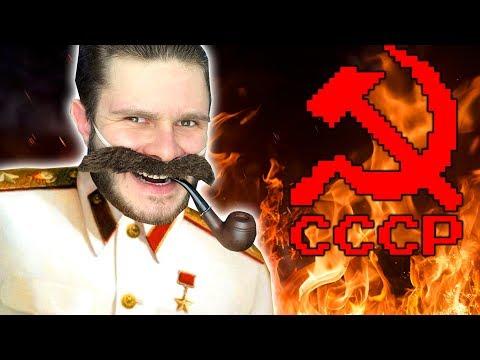 У НАС В СССР ПОЖАРОВ НЕТ \\ ОЛДОВЫЕ ПРИКЛЮЧЕНИЯ в Майнкрафте #2