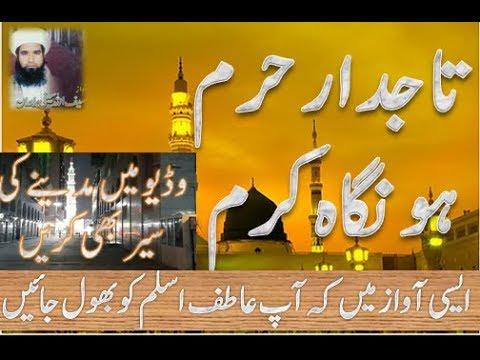 Tajdar-e-Haram, Ho Nigahe Karam,Saifullah,Atif Aslam se behtar(Due to Saaz)