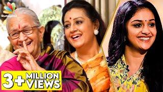 HILARIOUS : First Night Scene of DhaDha 87 | Keerthy's Paati and Menaka Suresh Interview | Savitri