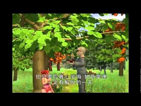 Phim: Mục Liên Truyền Kỳ (Phim Hoạt Hình 3D - Phim Phật Giáo)
