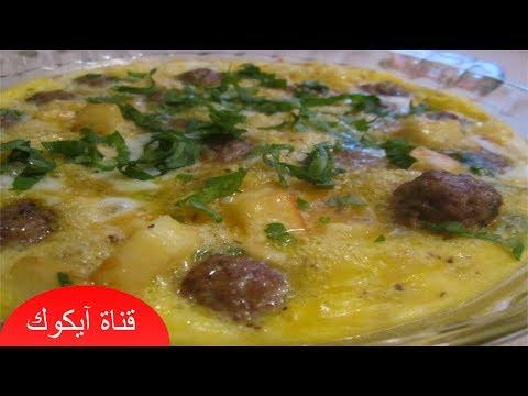 وصفات طبخ سهلة وسريعة لرمضان| صينية اللحم المفروم مع البطاطس خفيف في دقائق بطعم شهي مميز