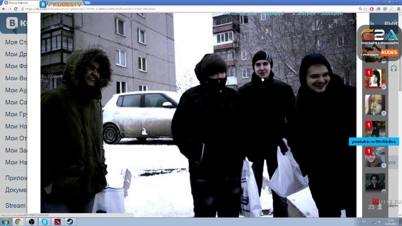 Скачать видео где школьники показывают свои хуи фото 399-276