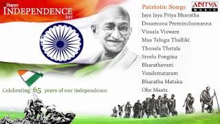 Gandhi Jayanti Special Songs - Jukebox