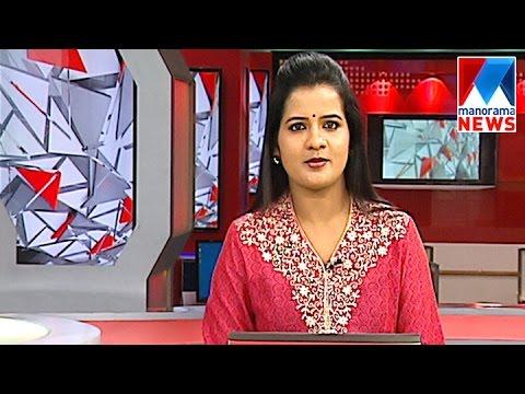 പ്രഭാത വാർത്ത | 8 A M News | News Anchor Binchu S Panickarr | May 17, 2017 | Manorama News