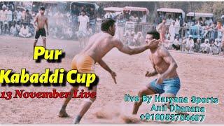 Pure Bhiwani Kabaddi Cup Live Now    HARYANA SPORTS    Live Kabaddi Today