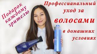 Как правильно мыть голову как отрастить волосы 5 советов по уходу за волосами