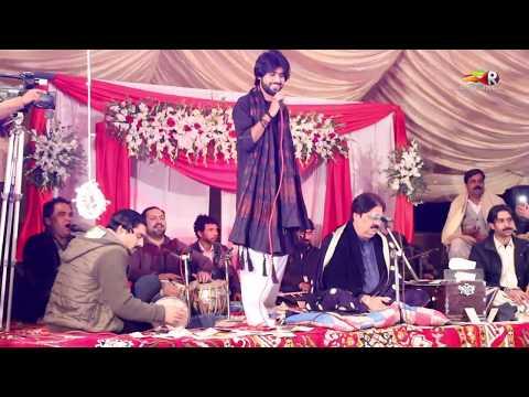 Koi Rohi shafaullah khan rokhri Zeeshan KhanRokhri , live shows videos
