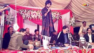 Koi Rohi shafaullah khan rokhri Zeeshan KhanRokhri , live shows videos