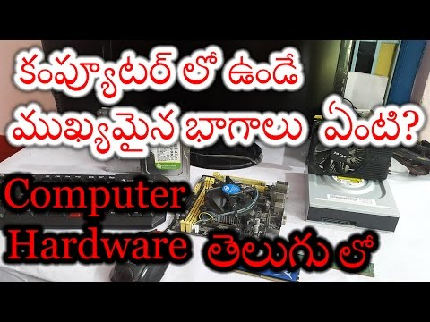 Computer Hardware Explained || Telugu ||