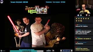 AVGN Adventures прохождение  Hard As Balls   Игра на PC Steam Wii U 3DS 2013 Стрим RUS