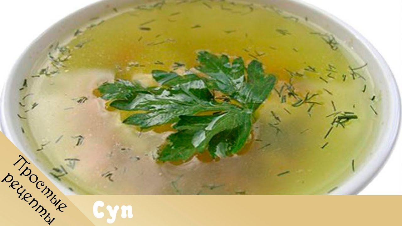 как приготовить вкусный русский суп