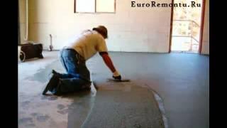 Правильное выравнивание бетонных полов(Правильное выравнивание бетонных полов http://euroremontu.ru/kak-sdelat-betonnyj-pol-idealno-rovnym.html., 2012-05-01T03:21:35.000Z)